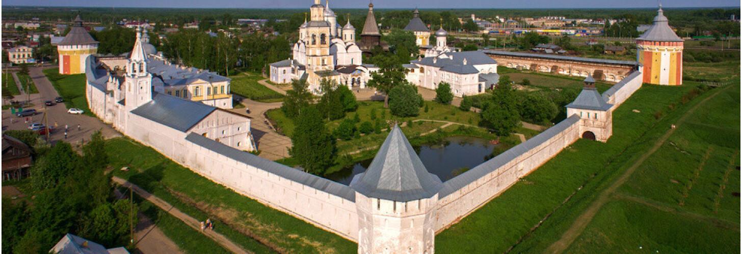 Данилов-Вологда