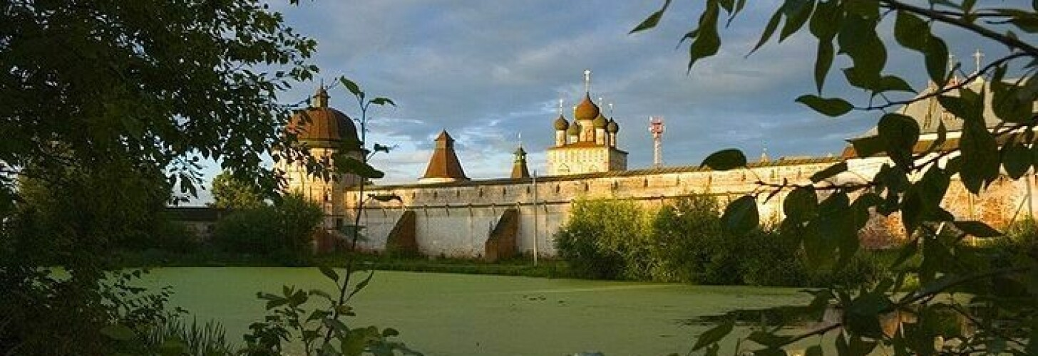 Борисоглеб, Кондаково