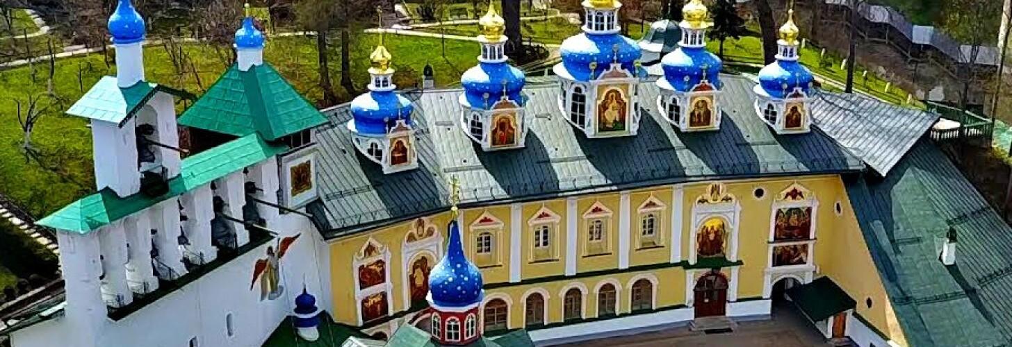 Псков-Псково-Печерский монастырь-Изборск-Пушкинские горы
